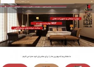 طراحی سایت هتل آرا | آرا گستر مروارید